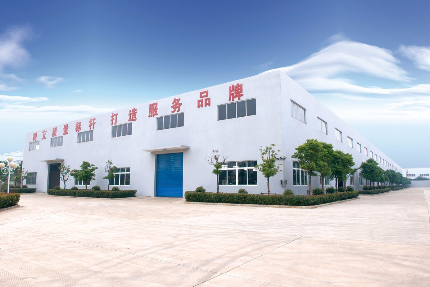 Southtech Passing Flat Glass Tempering Furnace (TPG)
