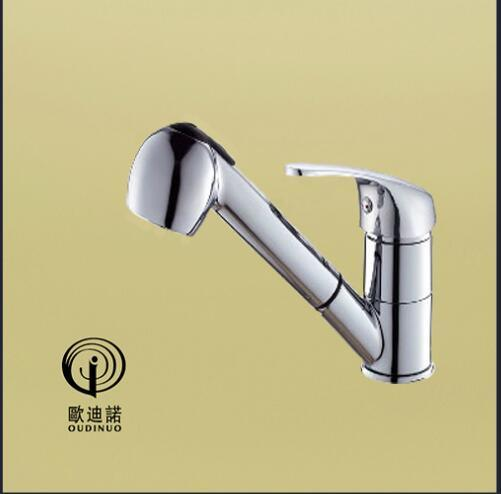 Oudinuo Single Handle Brass Pull-out Spray Mixer & Faucet 64116-1