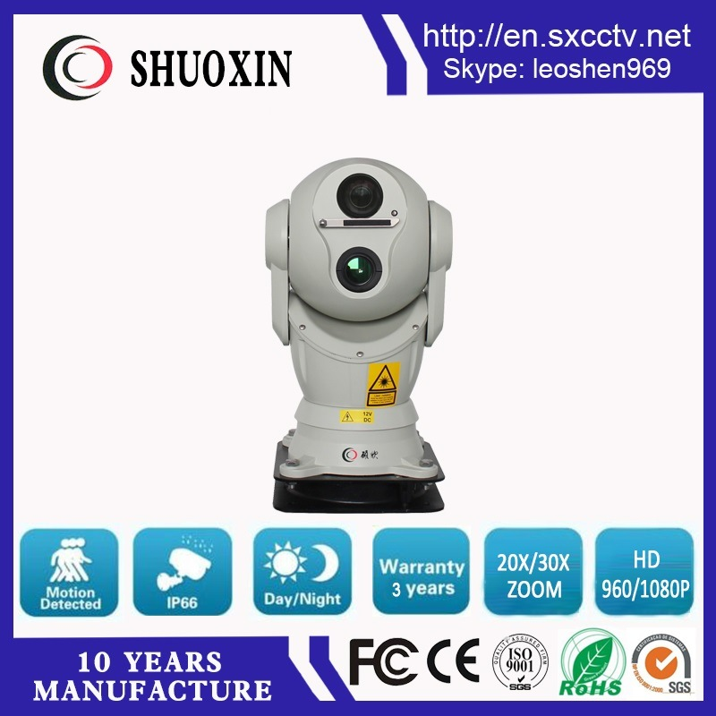1.3MP 20X Zoom CMOS 300m Night Vision HD IP Laser PTZ Camera