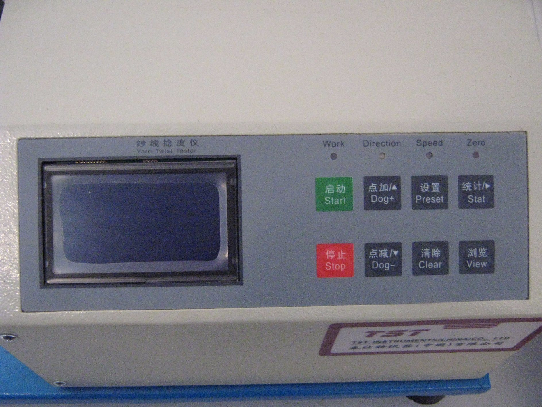 Semiautomatic Electronic Yarn Twist Tester