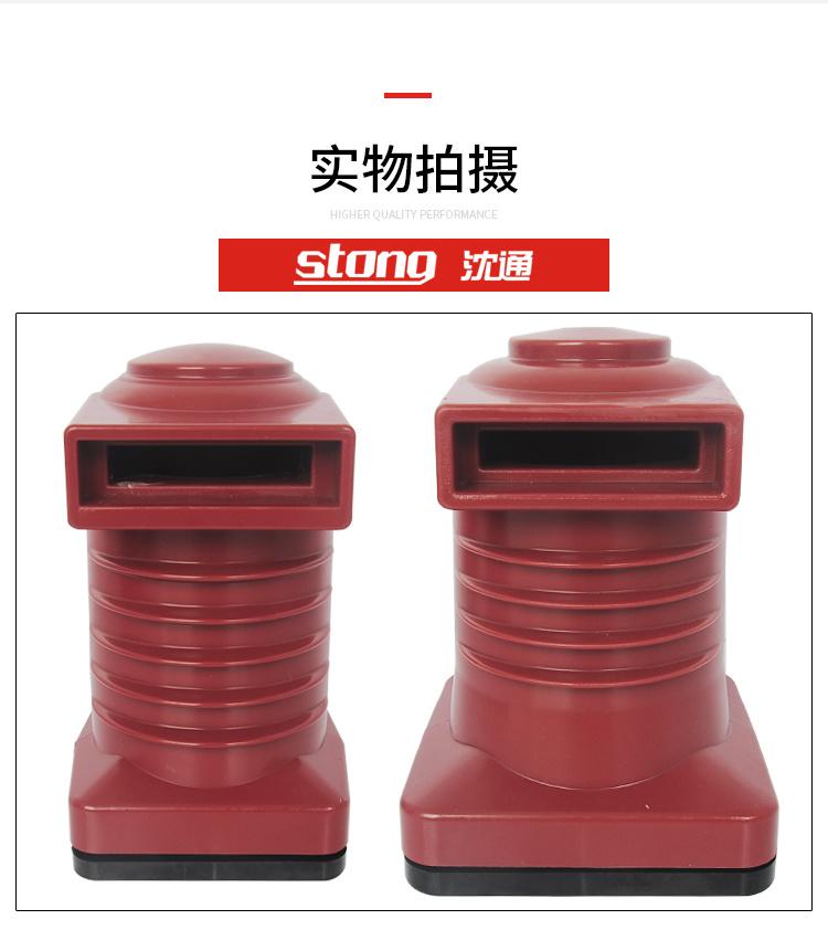 12kv-40.5kv 630A-4000A Contact Box Epoxy Resin Insulator