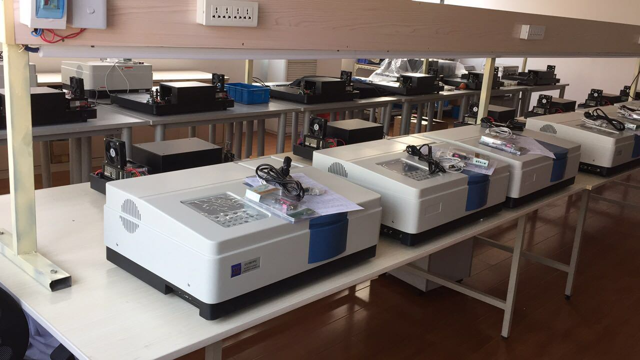 UV1700 PC Labortory Scale Beam UV Visible Spectrometer