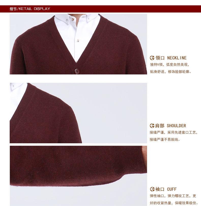Yak Wool Sweaters / Yak Cashmere Sweaters / Knitted Wool Sweaters