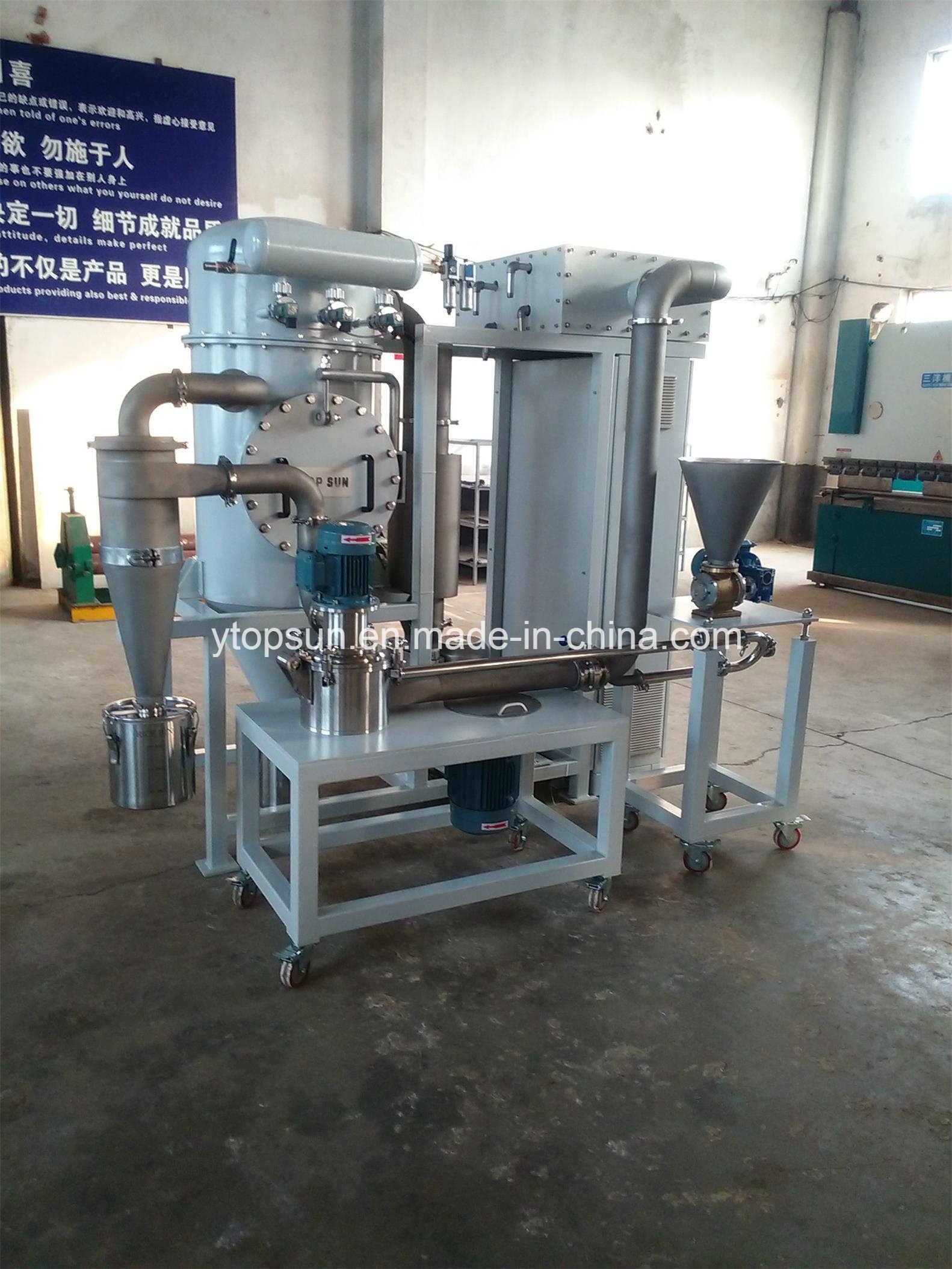 Powder Coating Equipment/Small Volume Grinding Mill