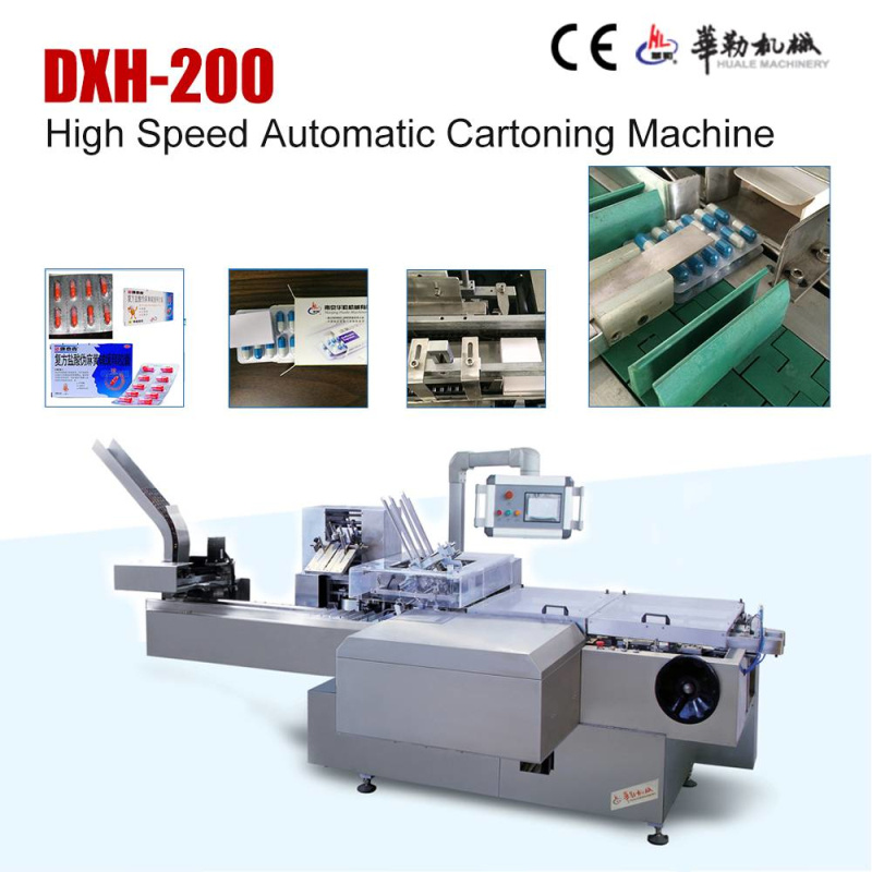 200 Cartons Per Minute High Speed Automatic Cartoning Machine