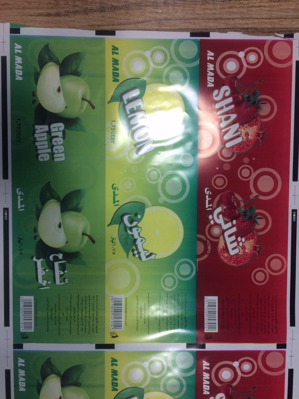 PVC Film for Beverage Sleeve, Shrink Labels