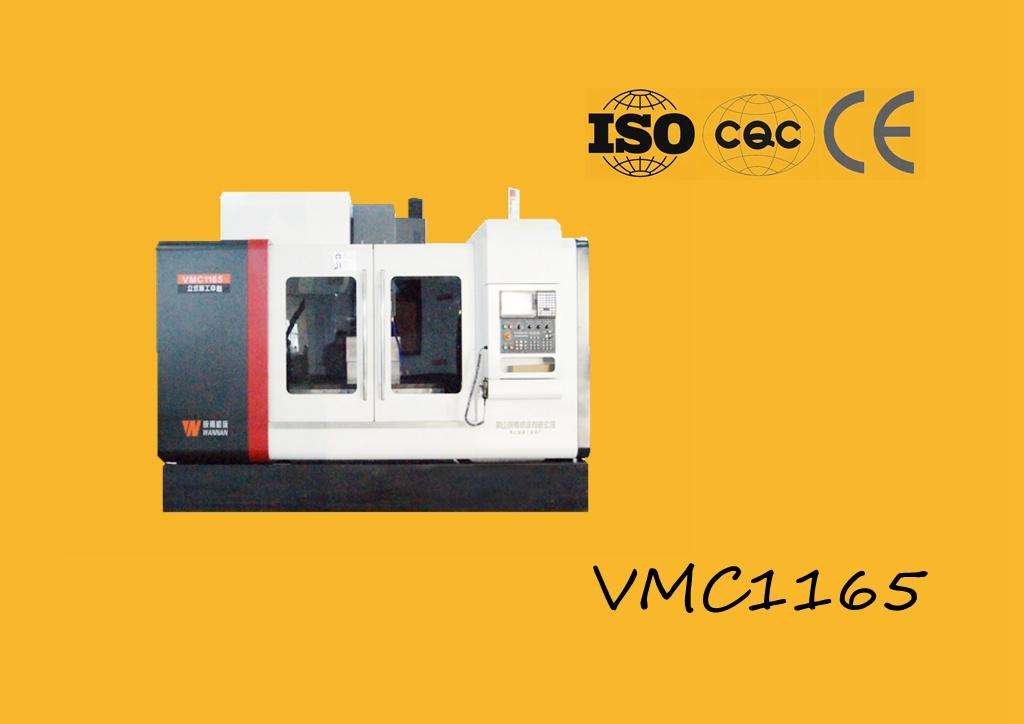 Vmc1165 Vertical Machining Center