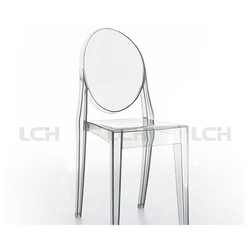 Modern Transparent PC Dining Chair