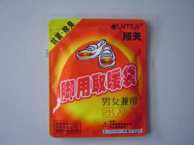 Adhesive Toe Warmers (JT-D01-1)