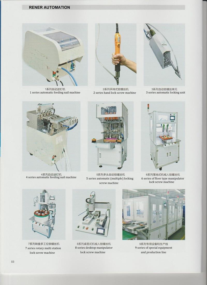 PCB Plate Automatic Locking Screw Machine