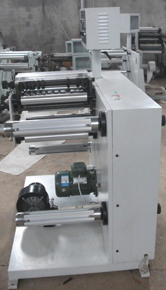 Automatic Slitting Machine for Label