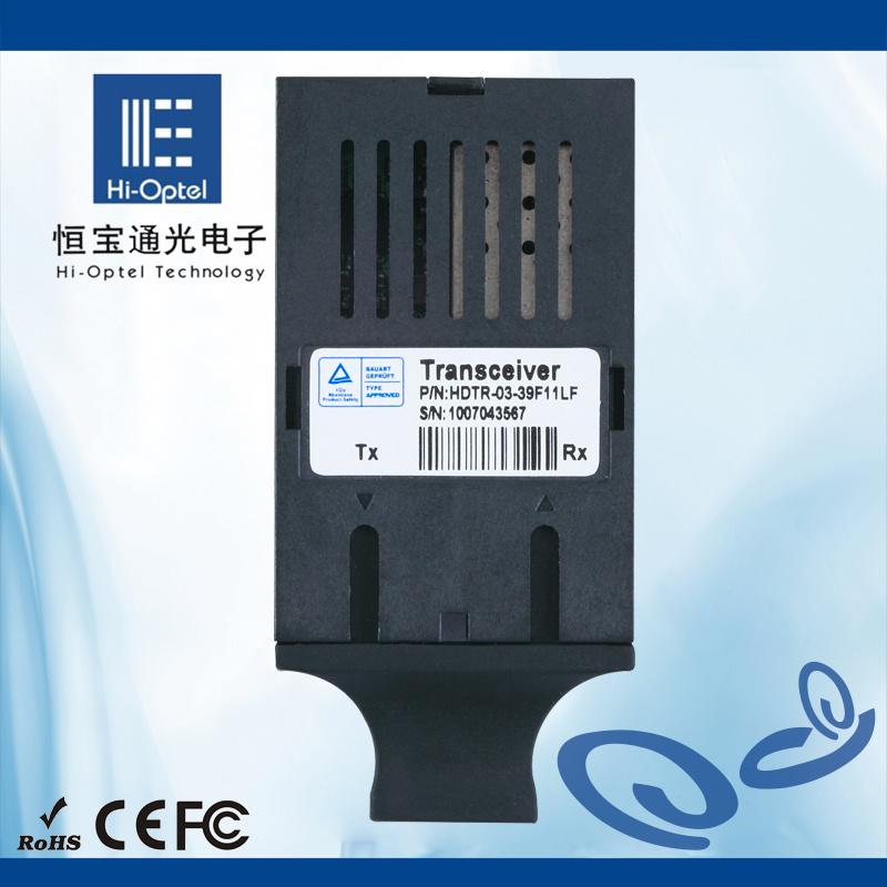 1X9 155M Multi-Mode Optical Transceiver Module China Factory