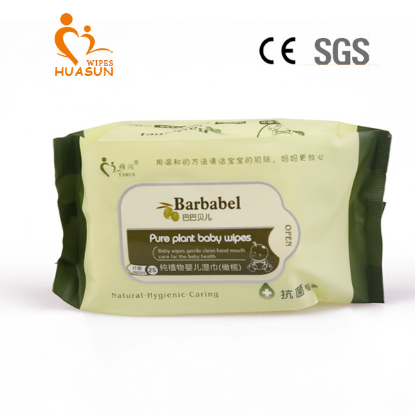 80 PCS Bag Organic Plant Baby Wipes