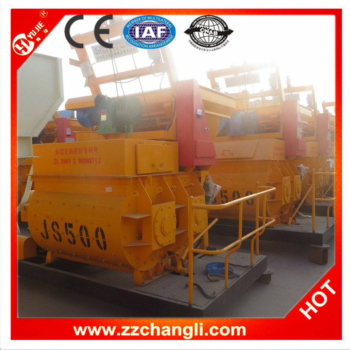 High Efficient Js500 Small Portable Concrete Mixer