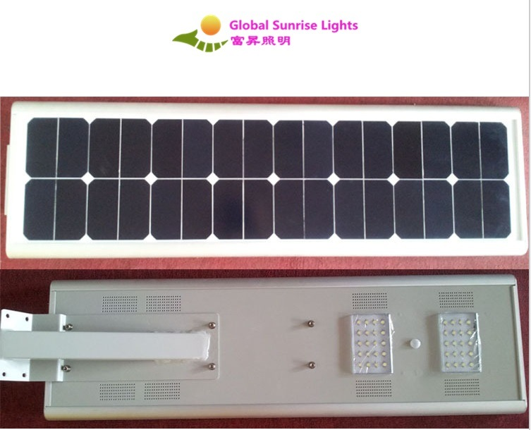 20W Lithium Battery All in One Integrated Solar Street Light