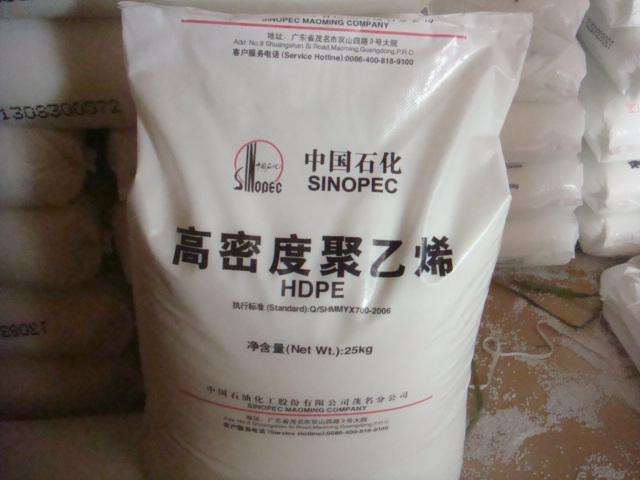 Virgin and recycled HDPE granules 5000S for plastic bags