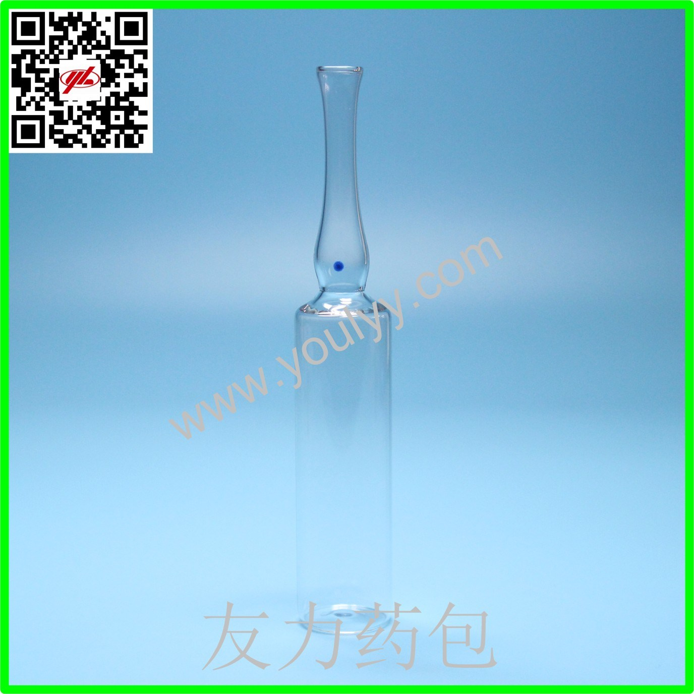 Glass Ampoule