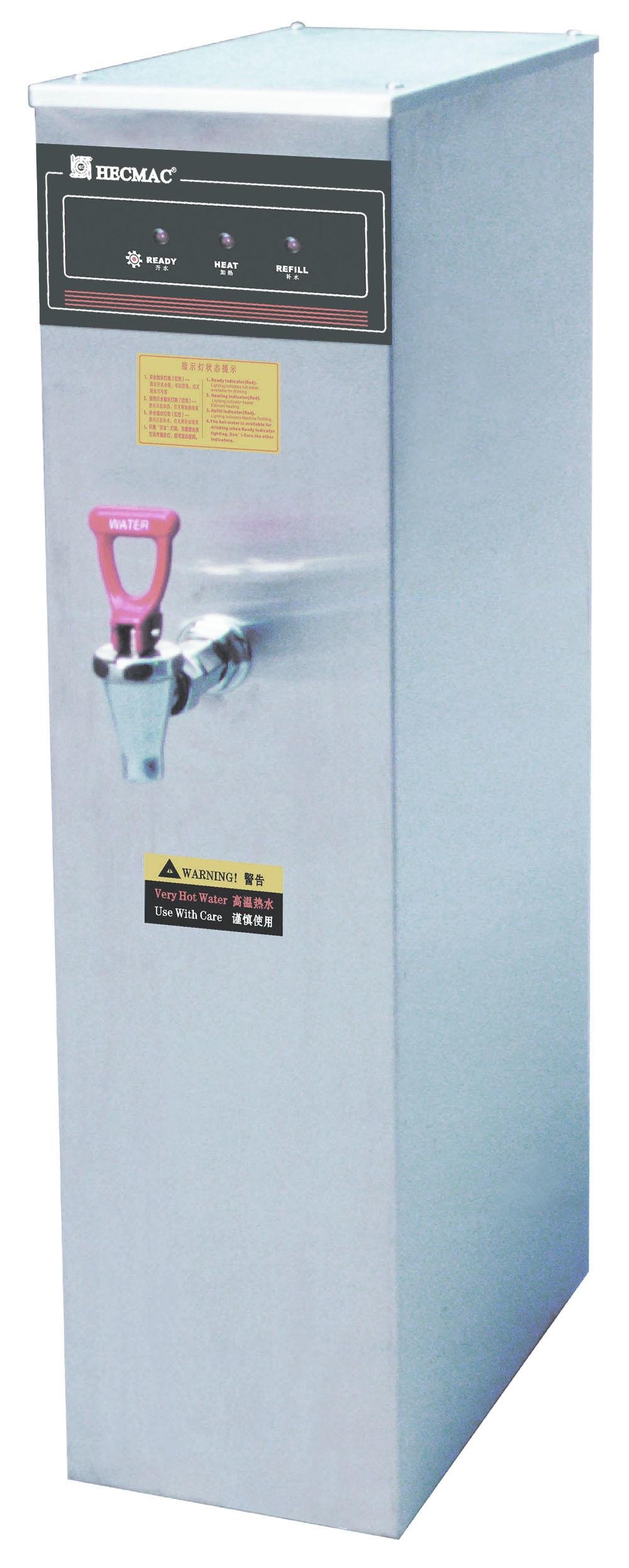 Electric Water Dispenser (FEHHB045) 45L