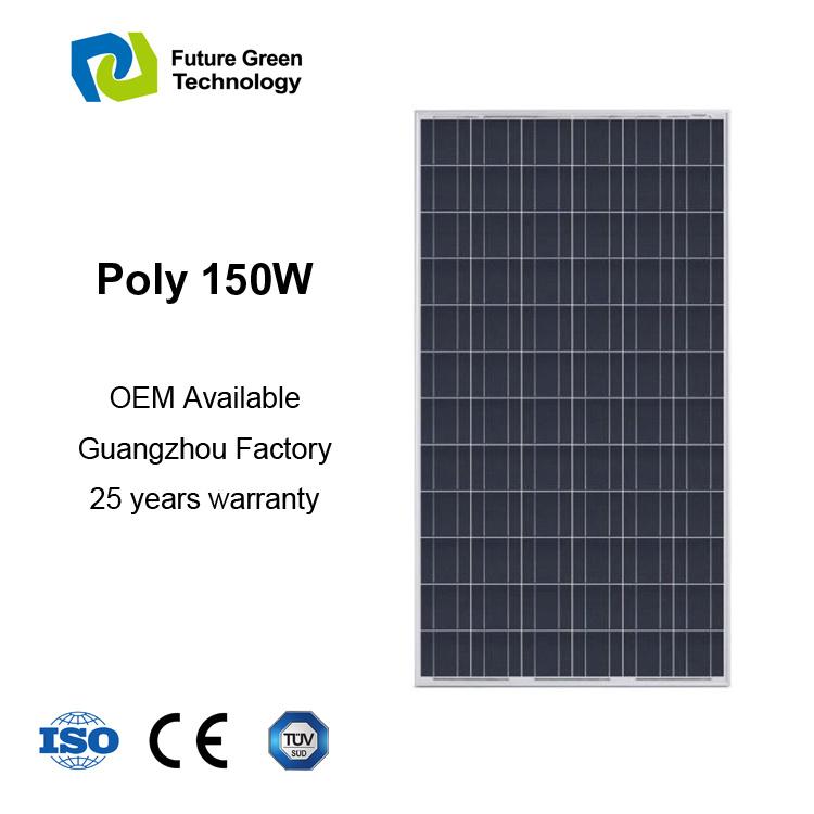 150W Renewable Power Photovoltaic Poly Solar Panel