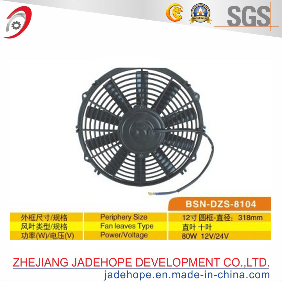 Universal Cooling Fan for Auto A/C Parts