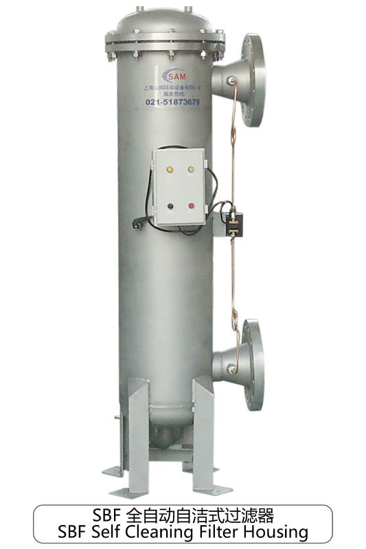 water filter and cooling machine