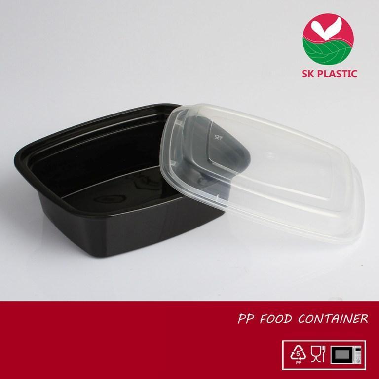 Plastic Food Container (828 Black)
