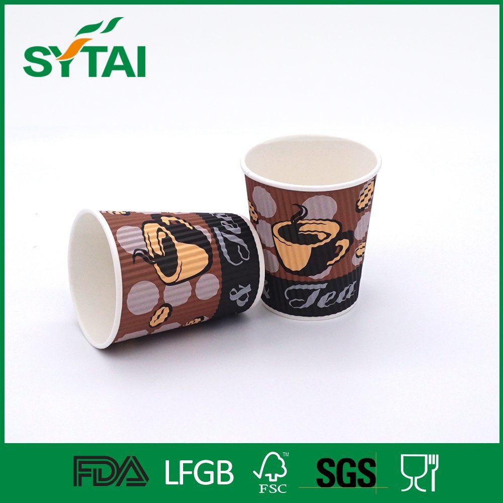 Wholesale Disposable Custom Logo Printed Ripple Wall Paper Cup for Hot Coffee