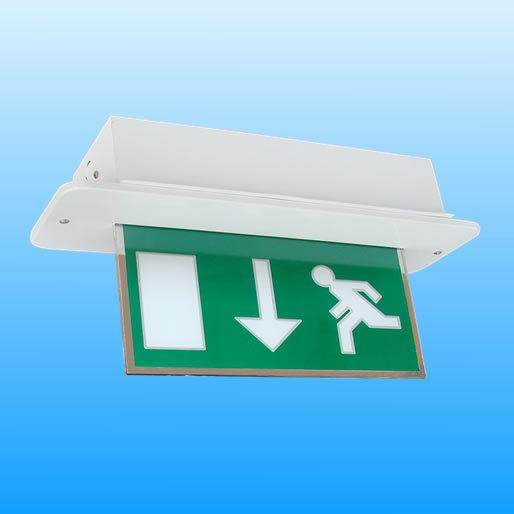 Rechargeable LED Exit Sign (PR808LEDM)