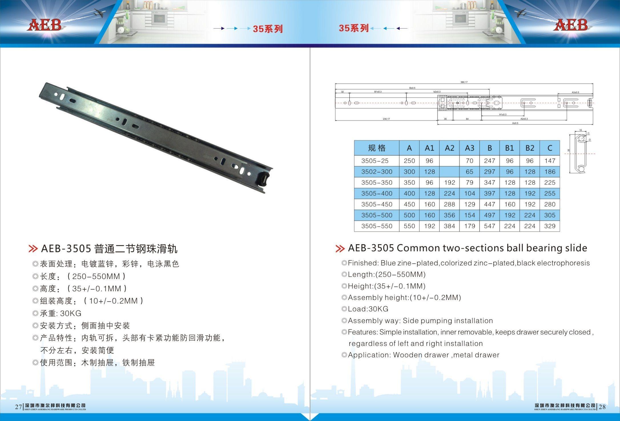 35mm Sing Extension Ball Bearing Drawer Slide