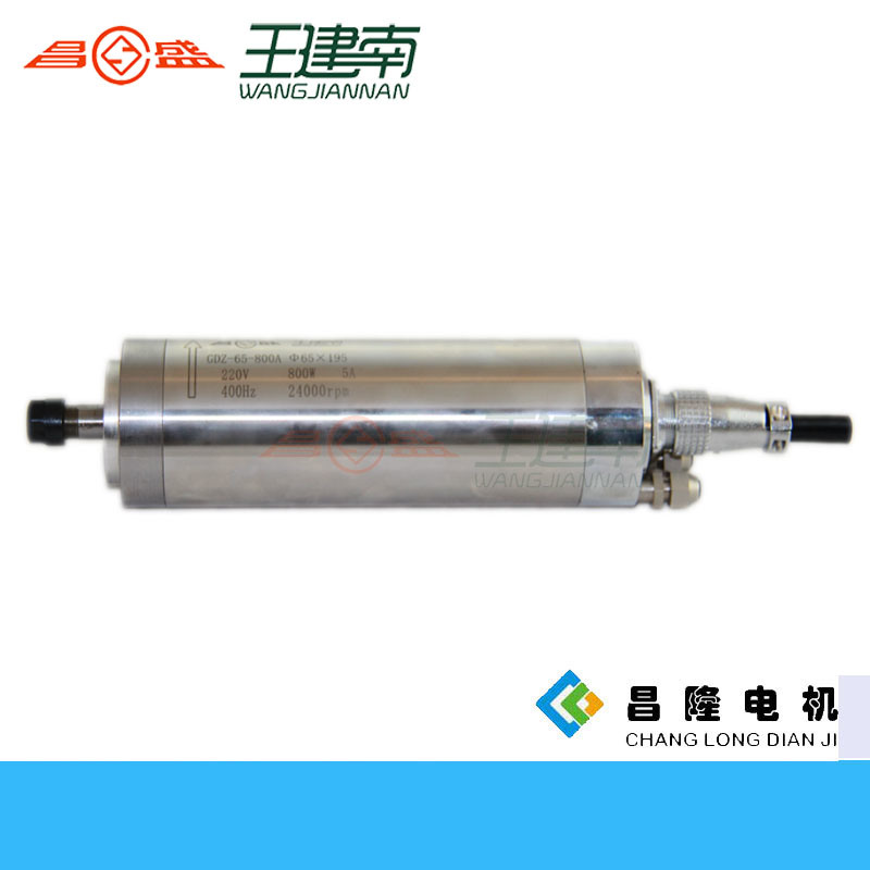 Manufactre 800W 4 Bearing Water Cooled High Speed Three Phase Asynchronous Spindle Motor for Wood Carving CNC Router