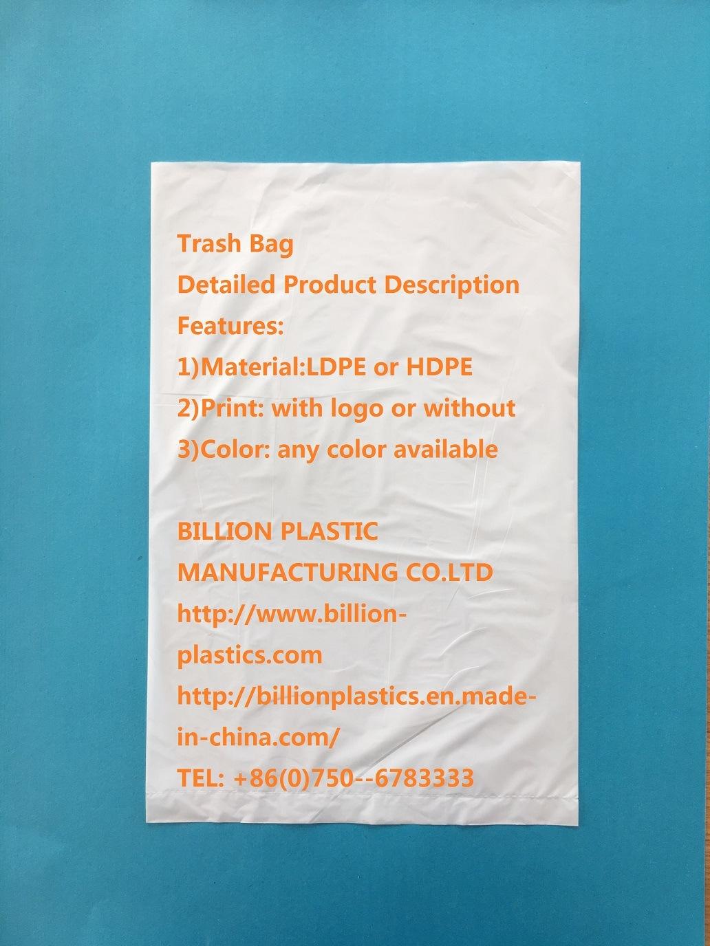 HDPE Flat Bag on Roll Trash Bag Garden Bag Bin Bag Rubbish Bag