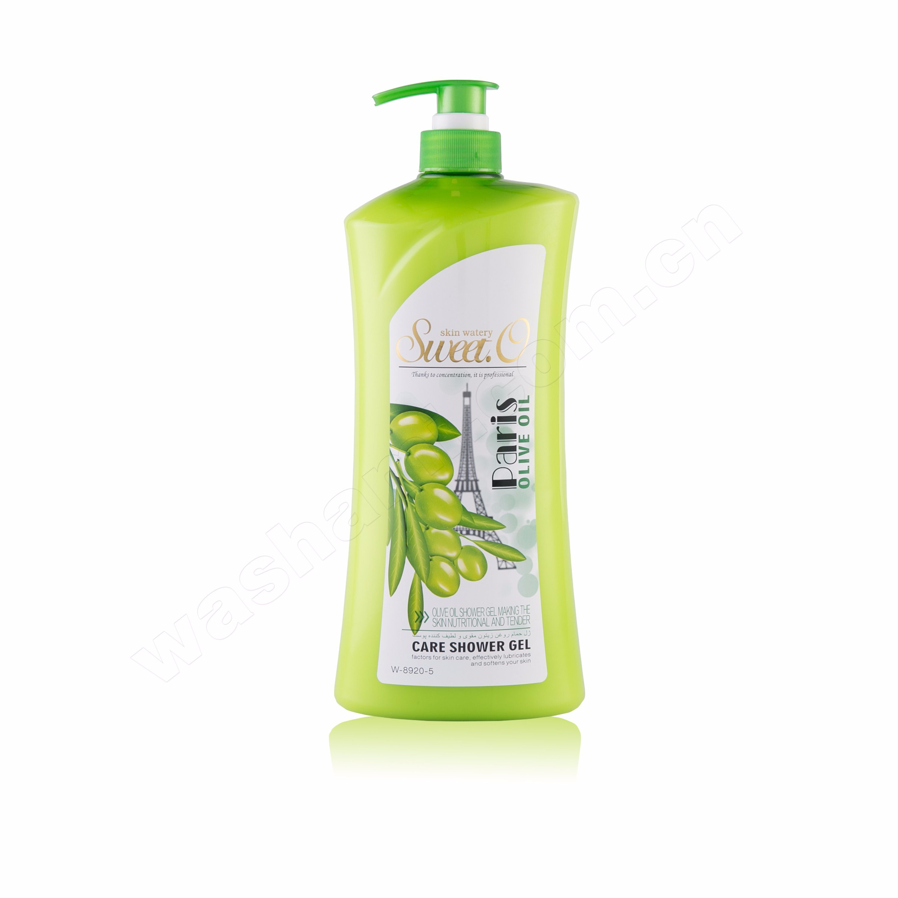 Washami 1480ml Sweet. O Care Nutrition Skin Body Wash, Whitening Shower Gel