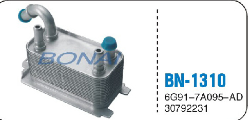Oil Cooler for Renault 8200 779 744