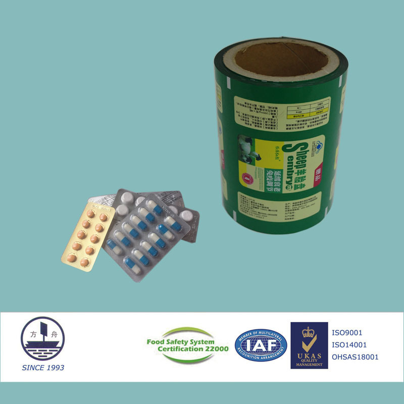 Pharmaceutical Laminated Film for Packaging Capsules (1235-O)