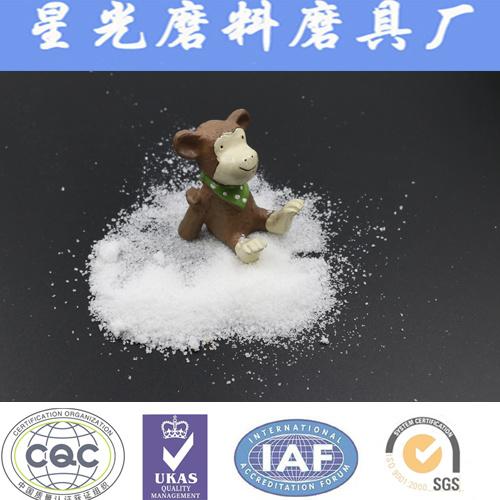 Industrial Coagulant CPAM White Powder Cation Polyacrylamide
