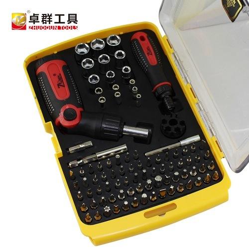 90PCS Compact Multi-Purpose Screwdriver & Socket Set with Ratchet Handle