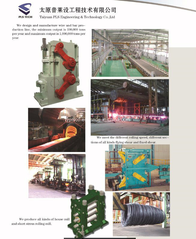 4-Roll Planetary Rolling Mill Product