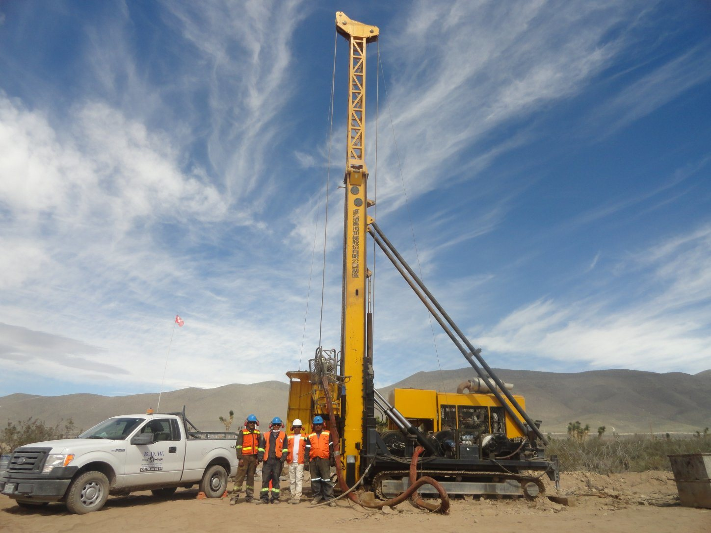 Full Hydraulic Diamond Core Drilling Rig (HCR-8)