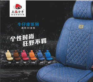 Car Seat Cover PVC Jean Style Seat Cushion for 5 Seat