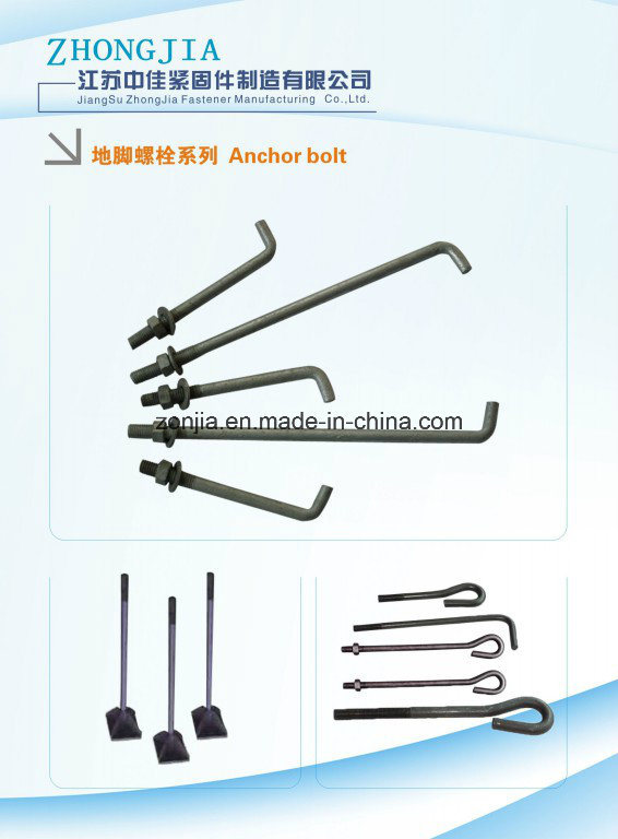 L Type Anchor Bolt / Galvanized Forged Steel Eye Anchor Bolts with Thread End