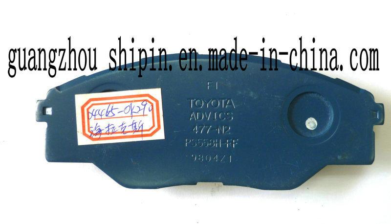 04465-0k290 Front Car Brake Pad Hi-Q for Toyota