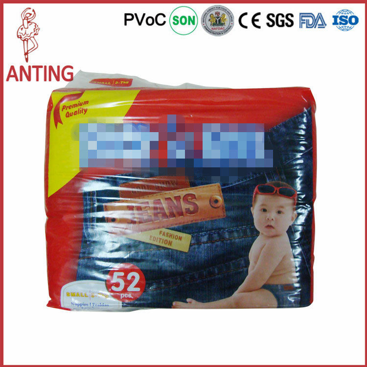 China Prices Disposable Diaper Customized OEM Printed Baby Diapers Prices