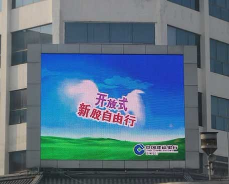P10 Full Color LED Advertising Display for Outdoor