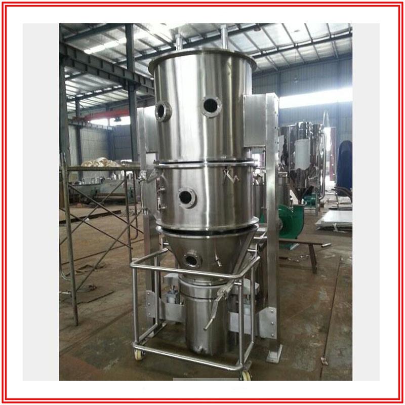 Fluid Bed Granulator Pharmaceutical Machinery for Medicine