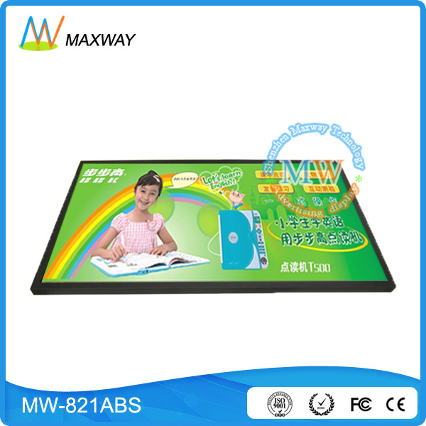 82 Inch LCD Advertising Display Screen with High Brightness Optional (MW-821ABS)