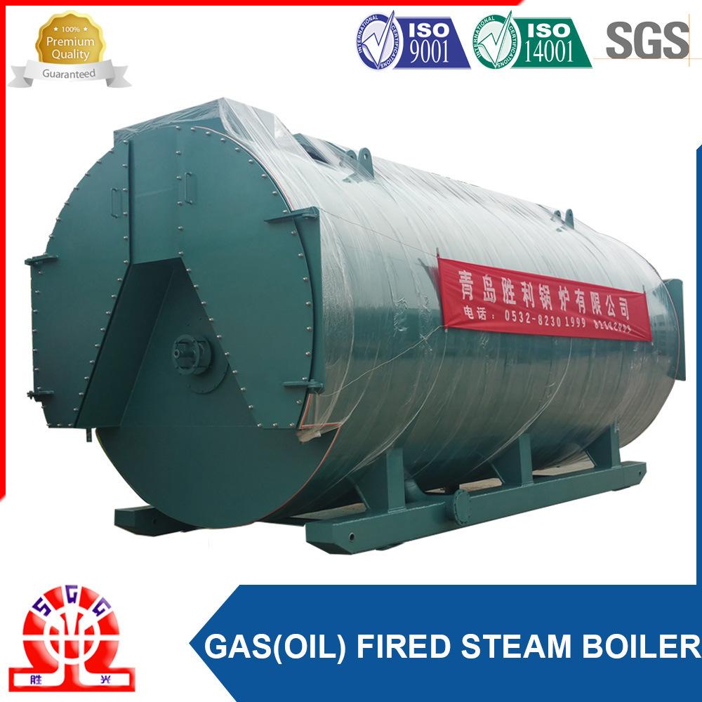 Live-Stock Farm 4t/H-0.7MPa Heavy Oil Fired Steam Boiler