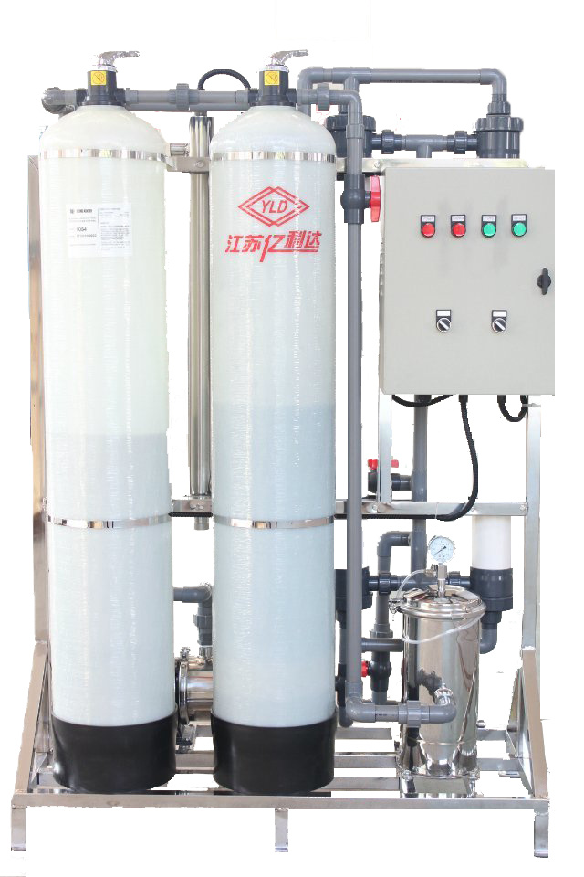 Pure Water Treatment Equipment RO System
