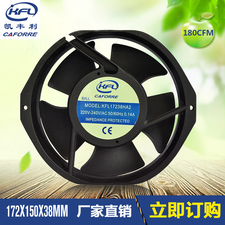 172X150X38mm AC Cooling Fan Axial Fans