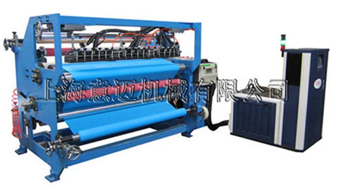 Ym52 Hot Melt Glue Spray EVA Lamination Machine