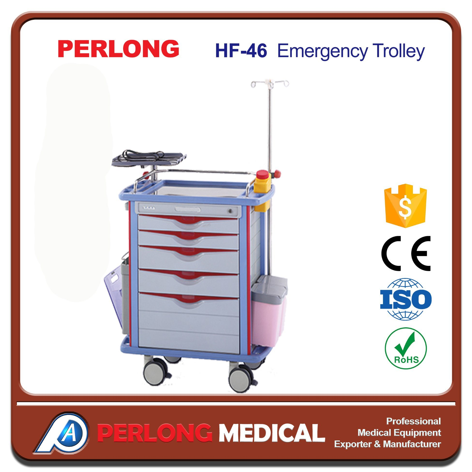 Most Popular Low Price Emergency Trolley Hf-46